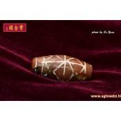 鑲蝕紅玉髓  3300 BC - 1100 AD