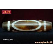 鑲蝕瑪瑙天珠 (1)  500 BC - 300 BC