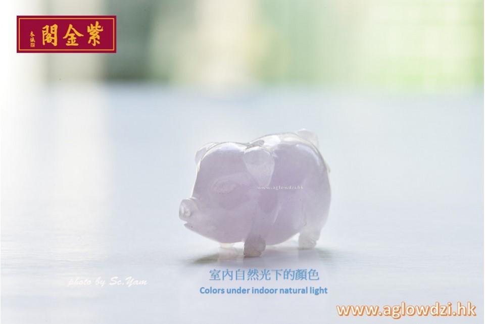 序號:1038  天然翡翠紫羅蘭玉吊咀