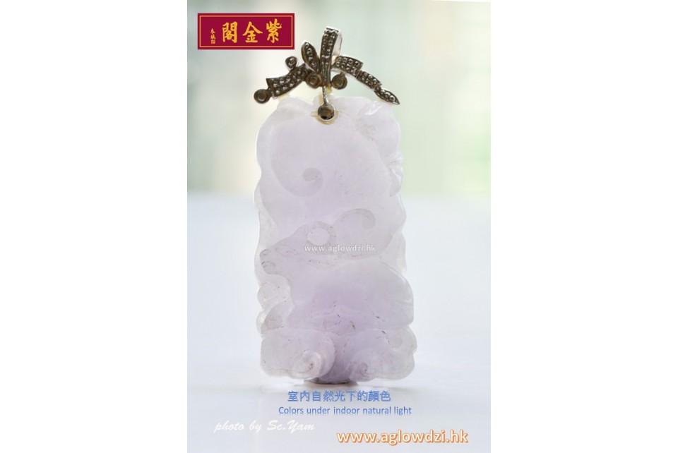 序號:1039  天然翡翠紫羅蘭玉吊咀
