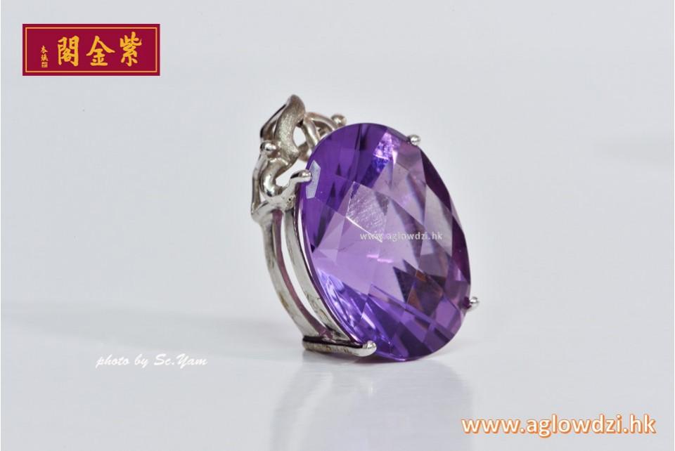 序號:1329  K白金寶石級紫水晶吊墜