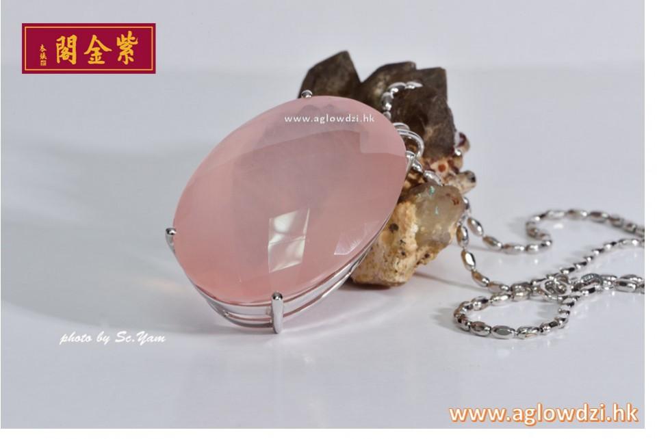 序號:1444  寶石級鑽石切割粉晶K白金吊墜