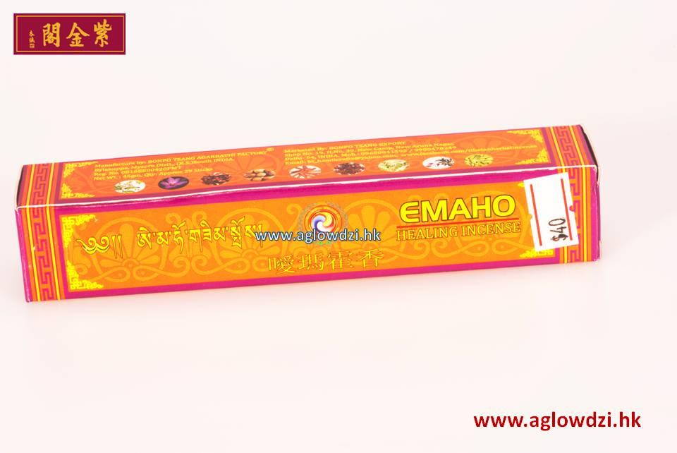 """序號:303  藏香 """"EMAHO"""""""