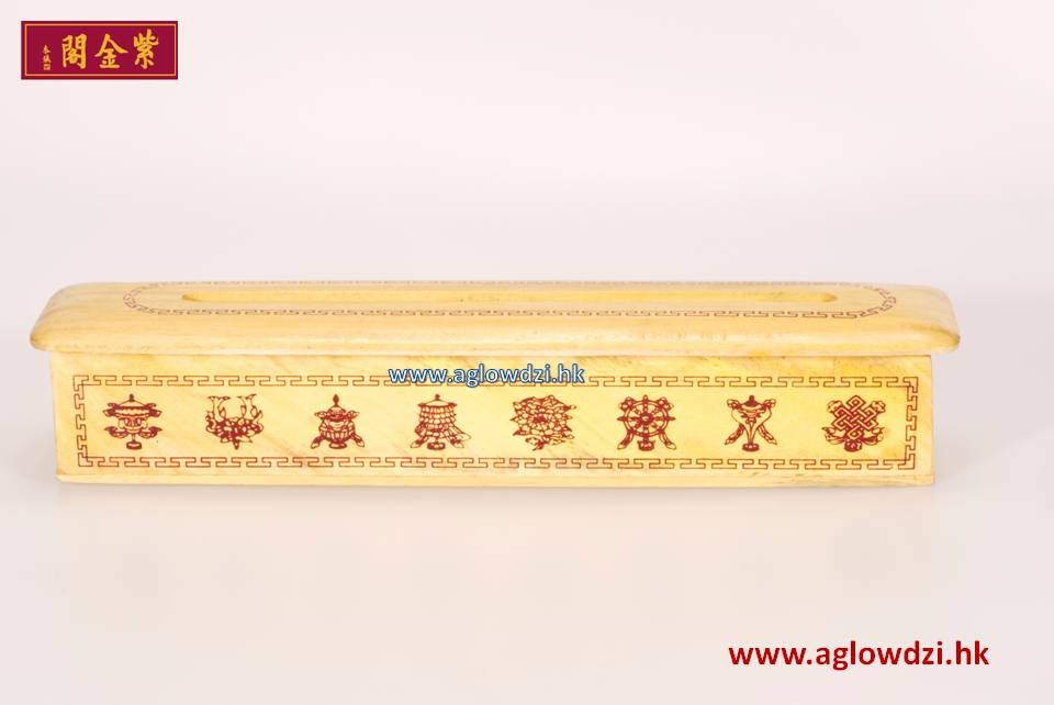 序號:302  藏式香爐