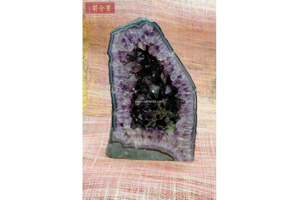 序號:340  紫晶洞