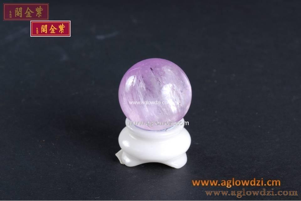 序號:350  紫鋰輝