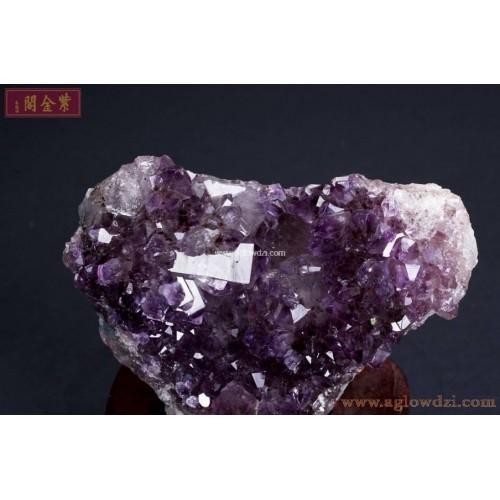 序號:1246  心形紫晶塊