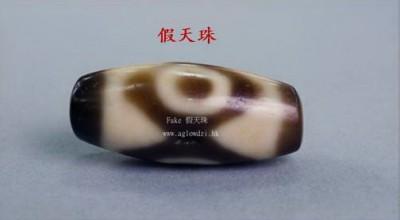 天珠的價值(5)歷史價值