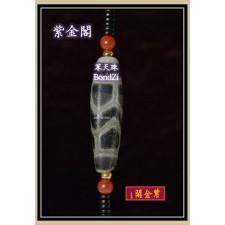 天珠的價值(6)歷史價值(二)